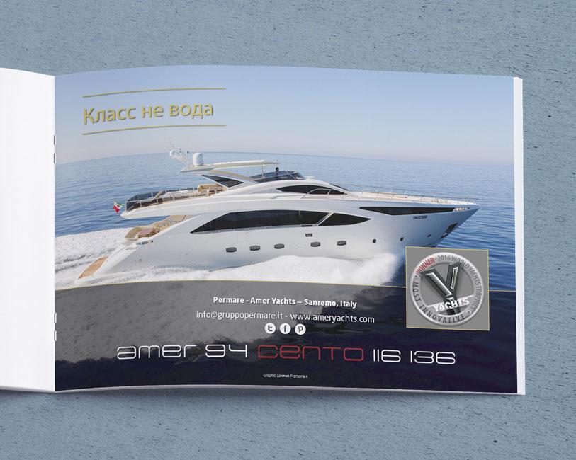 Amer Yacht Permare - Pagina pubblicitaria Amer 100 laterale